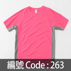 印TEE TS019 263