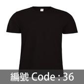 印衫TEE007 36