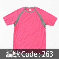 印TEE TS017 263