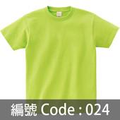 印衫 TEE005 024