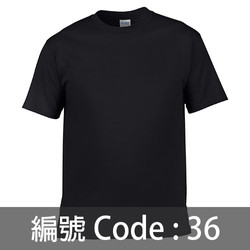 印Tee TS012 36C