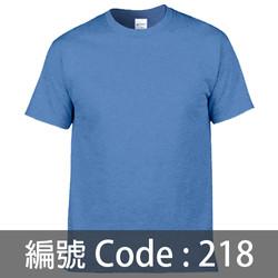 印Tee TS002 218C