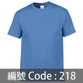 印衫TS002 218C