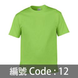 印Tee TS005 12C