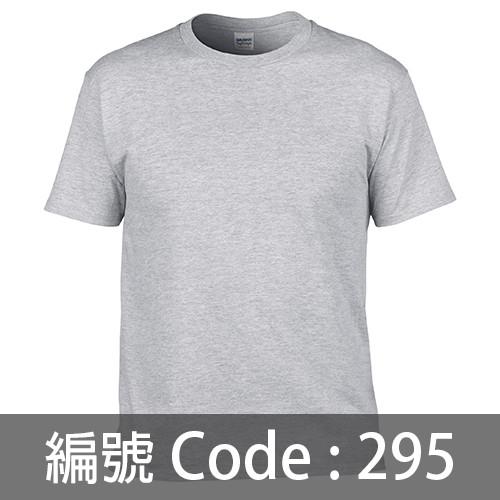 印Tee TS001 295H