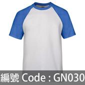 印衫 牛角袖TEE GN030