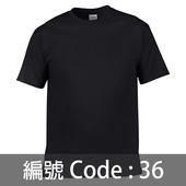 印童裝Tee TS005 36C
