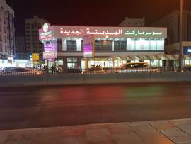 Al Madina sharjah