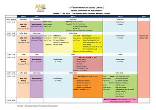 ANQ-17-time-table_Final.jpg