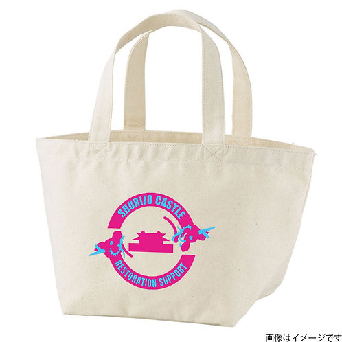 【首里城復興支援】ピンク&ブルーロゴ トートバッグS