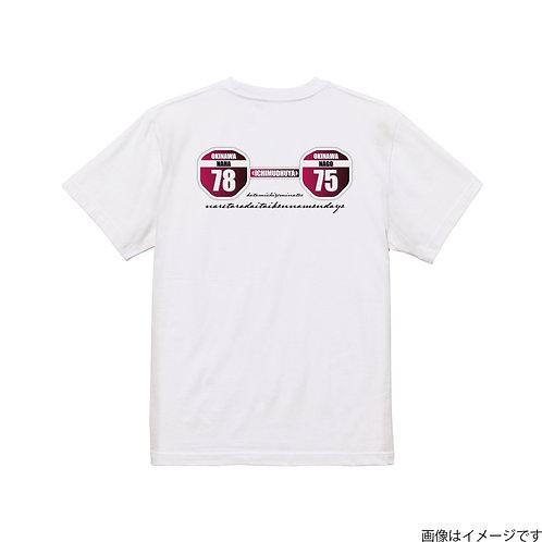 【7875】標識ロゴ ピンク~黒 クールネック半袖Tシャツ
