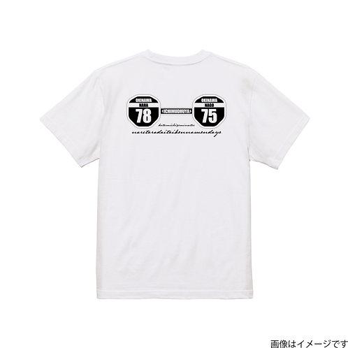 【7875】標識ロゴ 黒 クールネック半袖Tシャツ