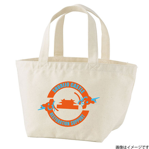 【首里城復興支援】オレンジ&ブルーロゴ トートバッグS