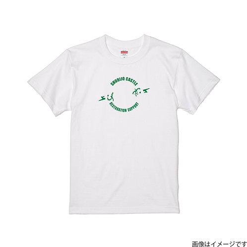 【首里城復興支援】オンリードラゴングリーンロゴ 半袖Tシャツ
