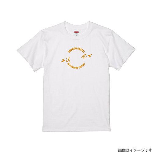 【首里城復興支援】オンリードラゴンオレンジロゴ 半袖Tシャツ