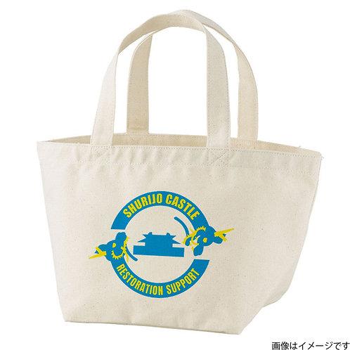 【首里城復興支援】ブルー&イエローロゴ トートバッグS