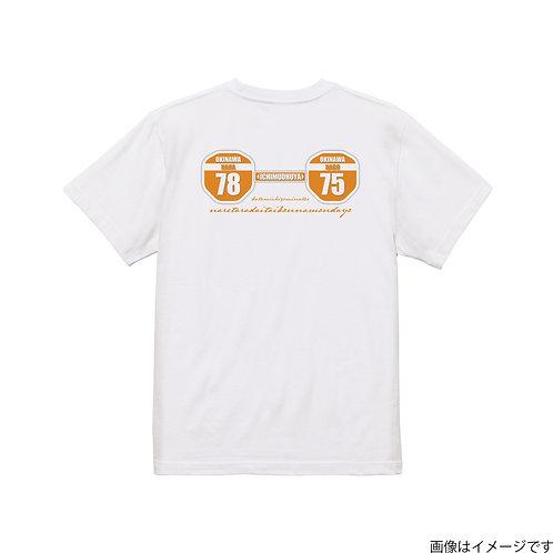 【7875】標識ロゴ 橙 クールネック半袖Tシャツ