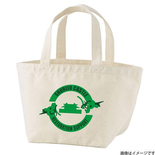 【首里城復興支援】グリーン&ブラックロゴ トートバッグS