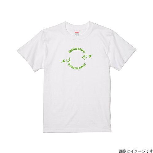 【首里城復興支援】オンリードラゴンライムロゴ 半袖Tシャツ