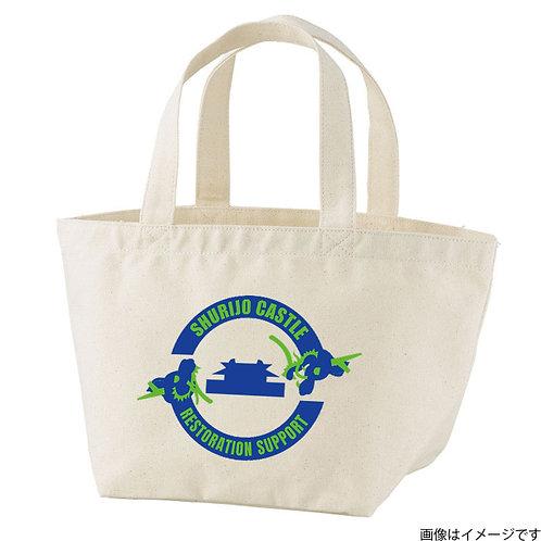 【首里城復興支援】ブルー&グリーンロゴ トートバッグS