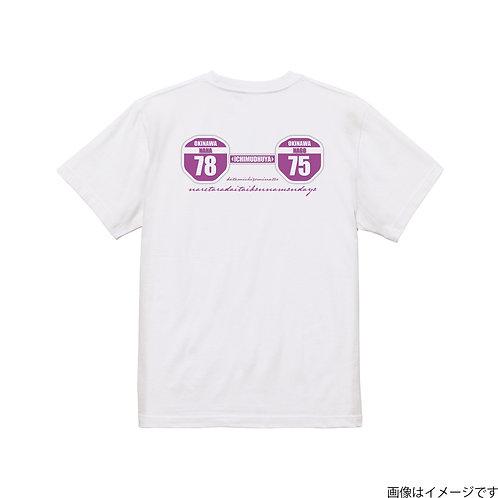 【7875】標識ロゴ ピンク クールネック半袖Tシャツ