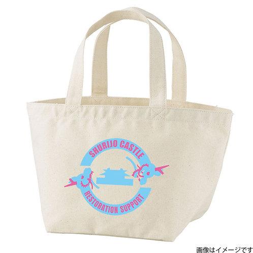 【首里城復興支援】パステルコンビネーションロゴ トートバッグS