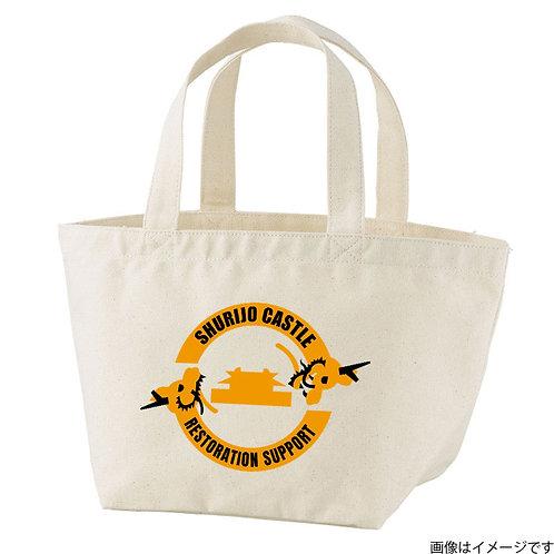 【首里城復興支援】センパイカラーロゴ トートバッグS