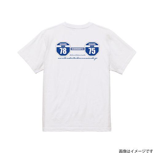 【7875】標識ロゴ 青 クールネック半袖Tシャツ
