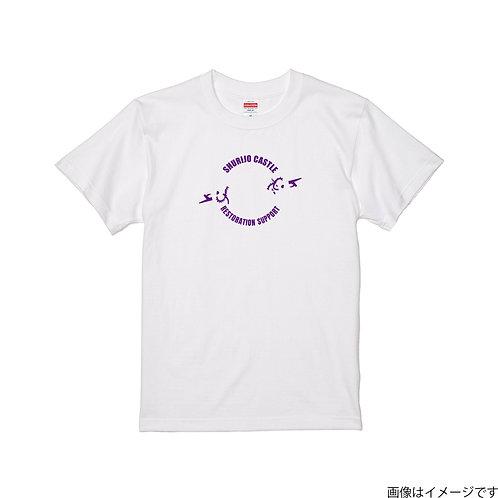 【首里城復興支援】オンリードラゴンパープルロゴ 半袖Tシャツ