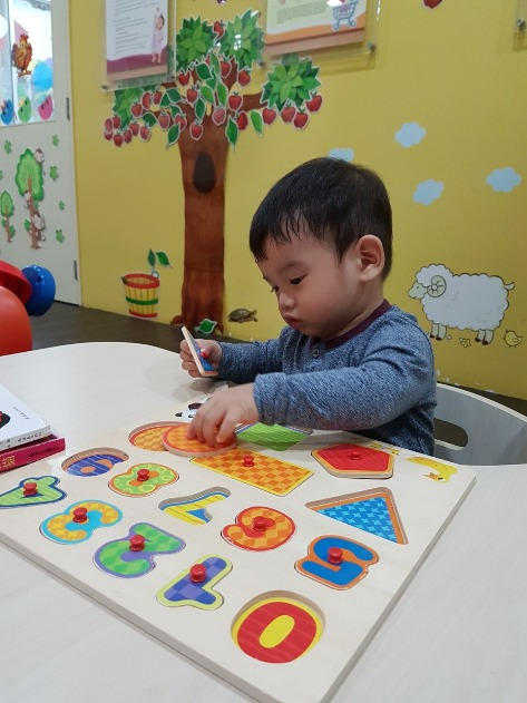 Nurture Infant House Tampines is a infan