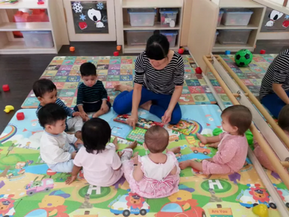 Choosing a Childcare or Infant care Centre