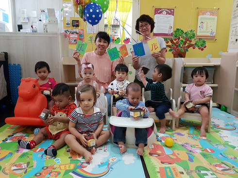 Nurture Infant House Tampines is a infant care centre for 2 to 17 months old infants and toddlers
