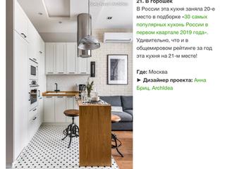 Big Data 2019: Топ-30 наших фото, которые стали хитами за рубежом  Кадры из российских проектов, кот