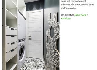 Photothèque : 50 coins buanderie mixent lave-linge et sèche-linge  Deux appareils pas vraiment éléga