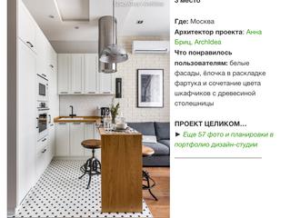 Big Data: Самые популярные кухни на самоизоляции  Топ-25 кухонь, которые чаще других сохраняли росси