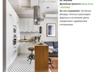 Кухни: Чьи фото в топ-30 самых популярных кухонь России Неделю назад мы показывали самые популярные