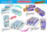 Холодок Energy таблетки.jpg