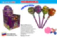 Фрутти 3D.jpg