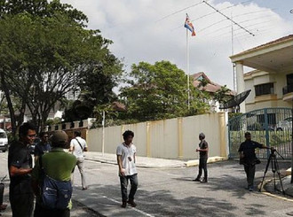 Polisi Malaysia Segel Kantor Kedubes Korut di Kuala Lumpur