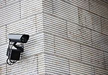 CCTV security company London
