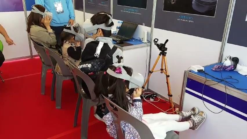 강진만생태공원 VR 체험존