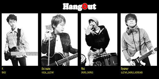 HangOut001.jpg