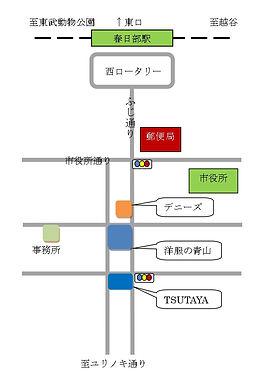 新事務所簡易地図_page-0001.jpg