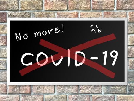 新型コロナウィルス等の影響への対策