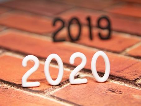 年末のご挨拶と働き方改革