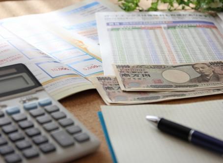 法人向け保険商品の大幅改正