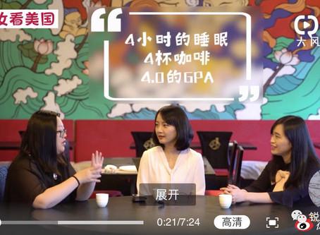 """比996更夸张的是""""444"""":美国最强公立高中TJ的中国学生"""