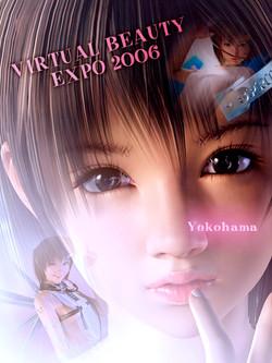 VB_Expo2006_yokohama_A1.jpg