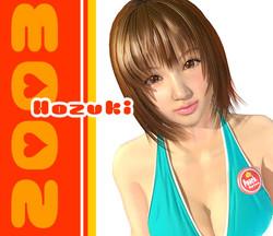 030824_Hozuki_03Mizugi.jpg
