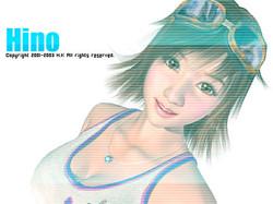Hino_030806_WhiteBack.jpg